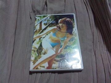 【DVD】AKB48 篠田麻里子 Pendulum MOVIE
