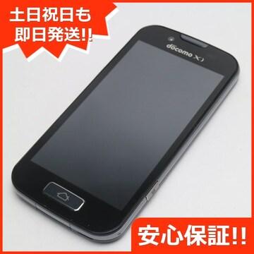 ●安心保証●美品●F-08E らくらくスマートフォン2 ブラック●