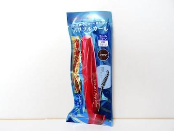 新品・未開封 ファシオ パワフルカール マスカラ EX(メガボリューム)#BR300
