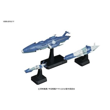 ヤマト2202 1/1000 地球連邦宇宙戦艦ゆうなぎ艦隊セット
