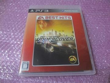 堀PS3 ニード・フォー・スピード アンダーカバー EA BEST