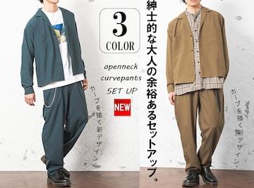 【NEW】大人な余裕♪リラックスワイドセットアップ3色M-L