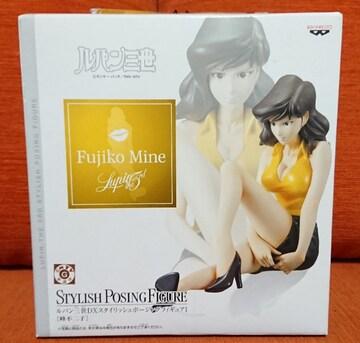 ルパン三世★スタイリッシュポージングフィギュア1・(峰不二子)