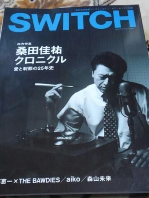 SWITCH 3冊 サザンオールスターズ桑田佳祐 特集本 < タレントグッズの