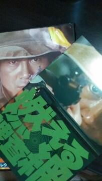 燃える捜査網  DVD-BOX 千葉真一