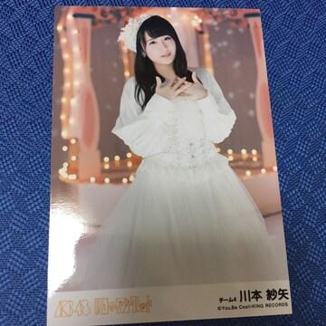 AKB48 川本紗矢 11月のアンクレット 生写真