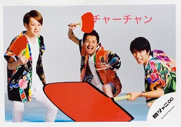 関ジャニ∞メンバーの写真♪♪   170
