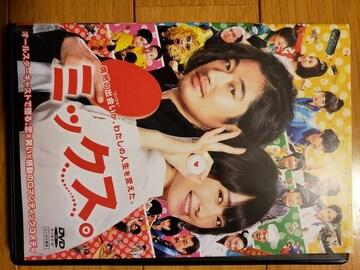 DVD 【ミックス】