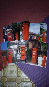 懐かしいポストの封筒(10枚)