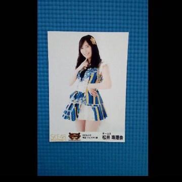 SKE48 松井珠理奈 埼玉ウェスタ川越 生写真 AKB48