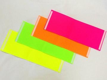 プライスボード横の蛍光紙 車販売等 ポップ イルミカラー4色SET