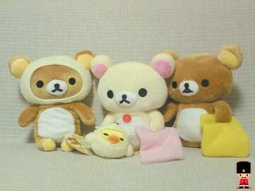 リラックマ◆2007◇おやすみぬいぐるみBIG Part3◆全4種セット