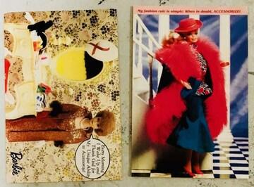新品/バービー人形/ポストカード2枚/クリックポスト配送可能