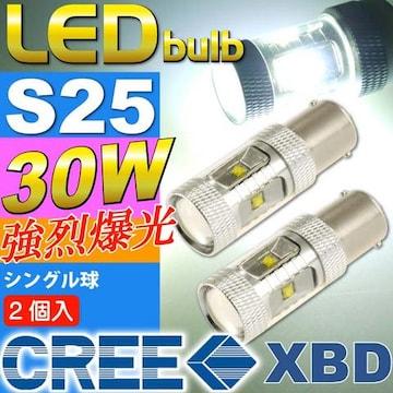 30WCREE XBD 6連LED S25/G18シングル球ホワイト2個 as10422-2
