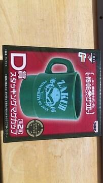 一番くじ〓機動戦士ガンダム〓-MS-06ザク�U-〓D賞スタッキングマグカップ