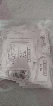 NOVノブL&Wブライトニングエッセンス美白美容液サンプル