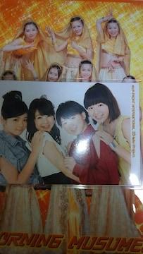 田村芽実&竹内朱莉&勝田里奈&中西香菜公式生写真