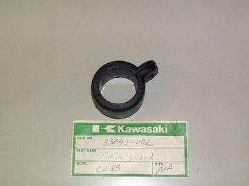 カワサキ C2SS C2TR チェーンガードラバー 絶版新品