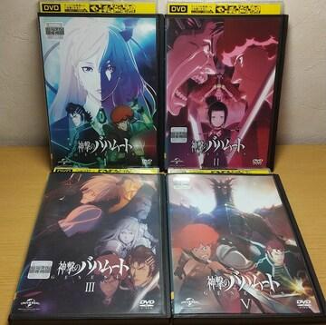 【送料無料】神撃のバハムート DVD /全6巻 セット