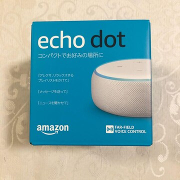 EchoDotエコードット 第3世代 スマートスピーカー