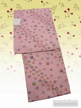 【和の志】洗える着物◇単衣Sサイズ◇ピンク系・桜柄◇HKS-1