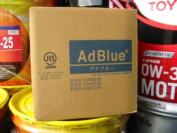 ☆ ドライブジョイ.  アドブルー AdBlue 高品位尿素水 10L×1個
