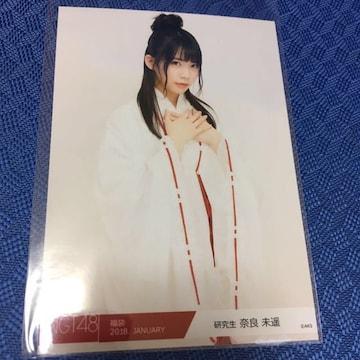 NGT48 奈良未遥 2018 福袋 生写真 AKB48