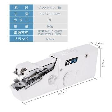 コンパクトミシン ミニ電動ミシン 片手で縫える