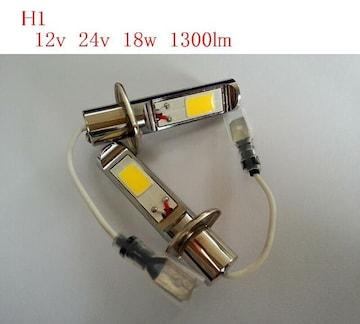 LEDフォグランプ H1 H3 H8 H11 H16 HB4 18w 3k 6k