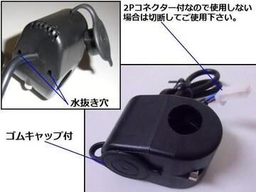 シガーソケット 電源ソケット/シガーライター ハンドル バイク用