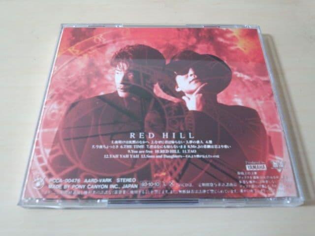 CHAGE&ASKA CD「RED HILL」チャゲアス 飛鳥涼★ < タレントグッズの