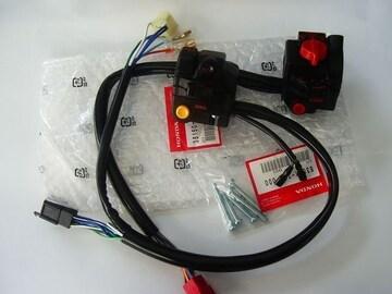 (55)CBX400FCBX550F新品ハンドルスイッチH1
