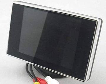 2系統の映像入力 12V車用 電源直結 ミニオンダッシュ液晶モニタ
